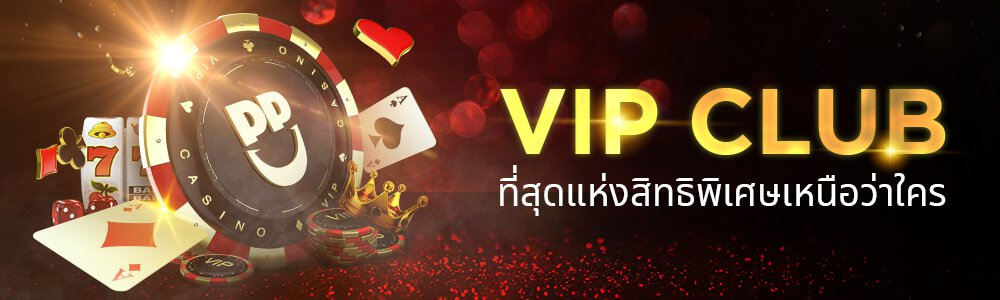 Happyluke VIP club online promotion